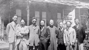 纪念叶企孙先生(下)丨科学史