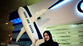 早安·世界|从女司机到女飞行员?沙特飞行学院首次招收女生