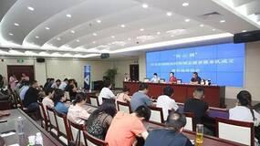 """""""同心圆""""河北省网络社会协同治理志愿者服务队成立"""