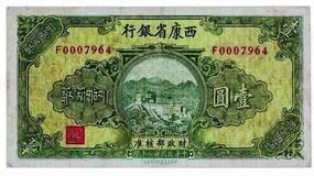 这个省份在中国已存在16年,为何最终却被撤销?