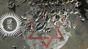 飞弹,游击队,贫民窟,为什么这个地方世界最乱 | 地球知识局