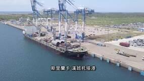 汉班托塔, 什么是斯里兰卡港口发展的选择?