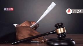 重罚违法企业,美国下手有多狠?
