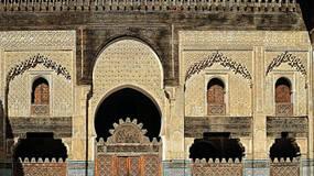 摩洛哥非斯:最梦幻的迷宫与最难闻的作坊