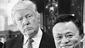 宋清辉:特朗普和马云都在下一盘很大的棋