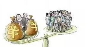 中国贫富差距到底有多大?你能否想到?