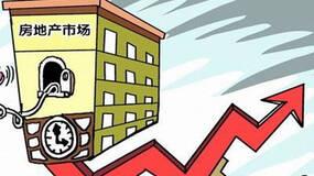 中国楼市被定调,中国股民别高兴太早?