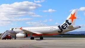 国家旅游局高度关注东京成田机场航班延误事件