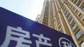 北京重庆的楼市传来了大消息 这次调控不一般