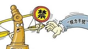 郑永年:中国司法的信任危机