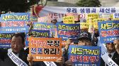 萨德让韩国忧心忡忡害怕中国采取反制措施
