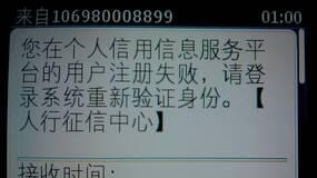 宋清辉:中小企业社会信用体系建设严重滞后