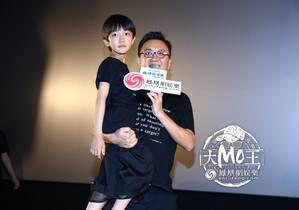 《银河补习班》公映礼:邓超演出理想父亲,坚持147分钟时长不惧排片压力