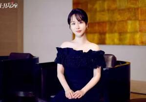 """杨紫:我不叫""""锦鲤"""",我是演员杨紫"""
