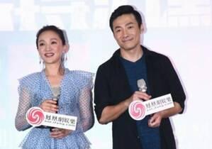《保持沉默》凤凰网公映礼:祖峰接演因被剧本打动 大赞周迅敬业精神
