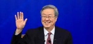 2021中国(北京)数字金融论坛