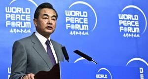 以包容待冲突 以开放促合作—第五届世界和平论坛即将举办