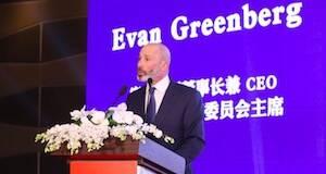 埃文•格林伯格:持续开放符合中美利益 将造福两国的经济