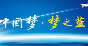 """蓝色属于洋河,中国白酒的一条""""河"""""""