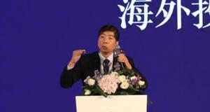商务部研究院原院长霍建国:企业投资需要全球视野