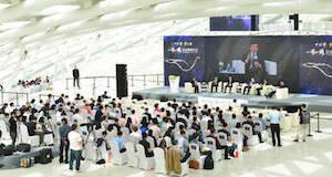 """【中国梦·梦之蓝】凤凰""""一带一路""""企业高峰论坛"""