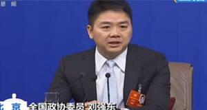 """刘强东委员:扶贫不能""""等靠要"""" 重点解决物流问题"""