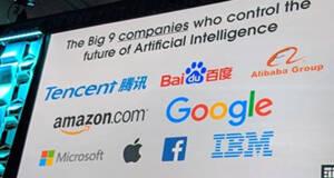 美学术机构:中国今年将成人工智能霸主 阿里已有领先优势