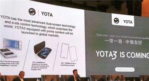 战斗民族的YotaPhone3正式亮相