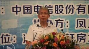 纪连海:和珅为什么没人弹劾?