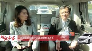 陈静瑜:肿瘤发病率年轻化 跟抽烟有关
