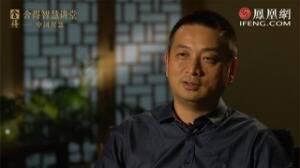 梁建章:从少年班看中国教育