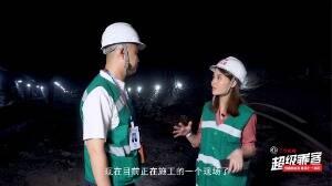 探访横跨地震断裂带最难铁路隧道
