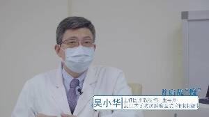 新冠疫情下,需要手术的肿瘤患者怎么办