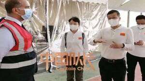 沙特出动皇室飞机接送中国医疗队