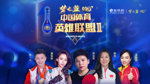 中国体育英雄联盟 | 邓亚萍对话蔡赟