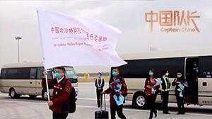 沙特出动皇室飞机迎接中国医疗队