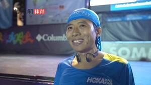 中国跑者运艳桥utmb创亚洲纪录