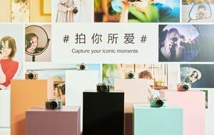 拍你所爱 尼康微单数码相机Z fc首次亮相