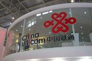 中国联通混改方案不会生变