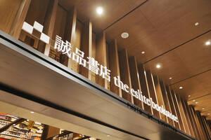 对吴清友的最好追思是像他这样办书店