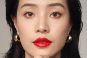 法式经典妆容:贵妇底妆的秘密