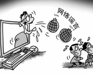 """福建莆田一男子网上造谣""""枪战死人""""被拘10天"""