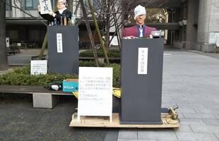 """今年日本京都大学""""折田先生像""""是这样的…"""