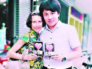 广州保安疯狂学英语娶回美国大妞