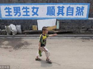 中国人有多想生男孩?