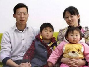 """河南农村小伙娶回日本市长女儿 组甜蜜""""国际家庭"""""""