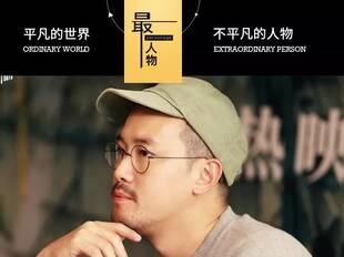 《少年的你》导演曾国祥:很不幸,我是曾志伟的儿子……