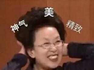 带着好气色回家过年,春节实用护肤指南