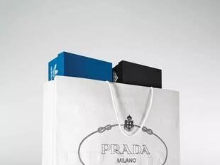 人傻钱多的时代过去了么?Prada告诉你并没有