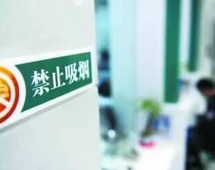 中国控烟协会:反对烟草专卖局4750万箱售烟目标